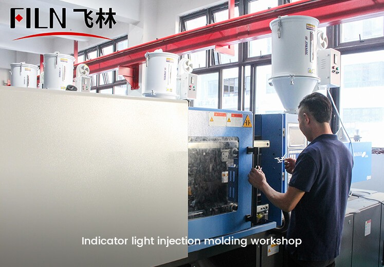 Indicator light injection molding workshop