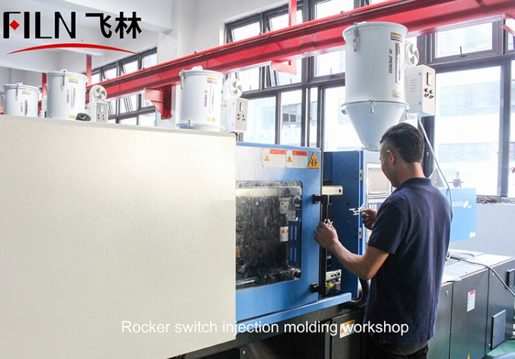 Rocker switch injection molding workshop