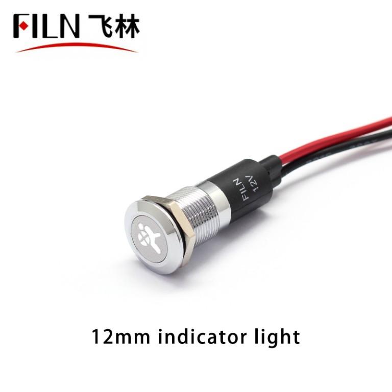 14MM IP67 Airbag Warning Symbol Indicator Light White