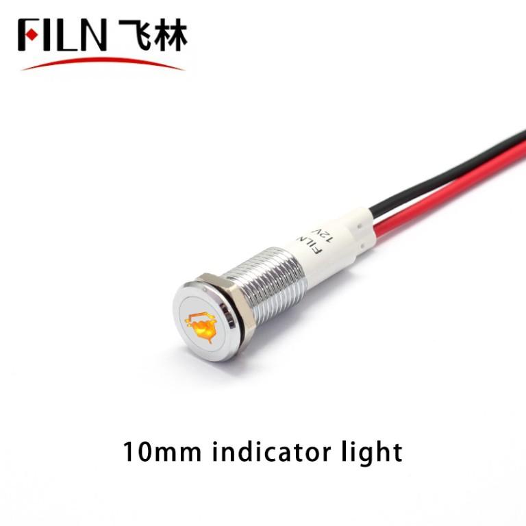 14MM Fuel Filter Warning Indicator Light 12V Automobile Indicator Light