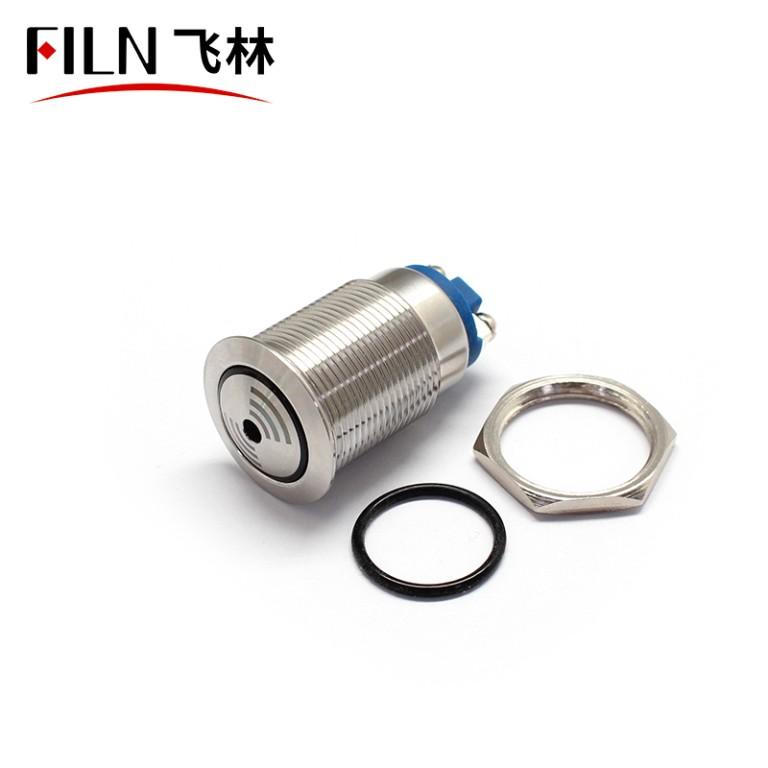 19MM Metal Buzzer 220v24v Loud 12v Flash Intermittent Sound Waterproof Explosion-Proof Buzzer