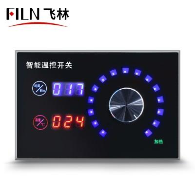 FILN 20A Digitale temperature equipment control touch switch