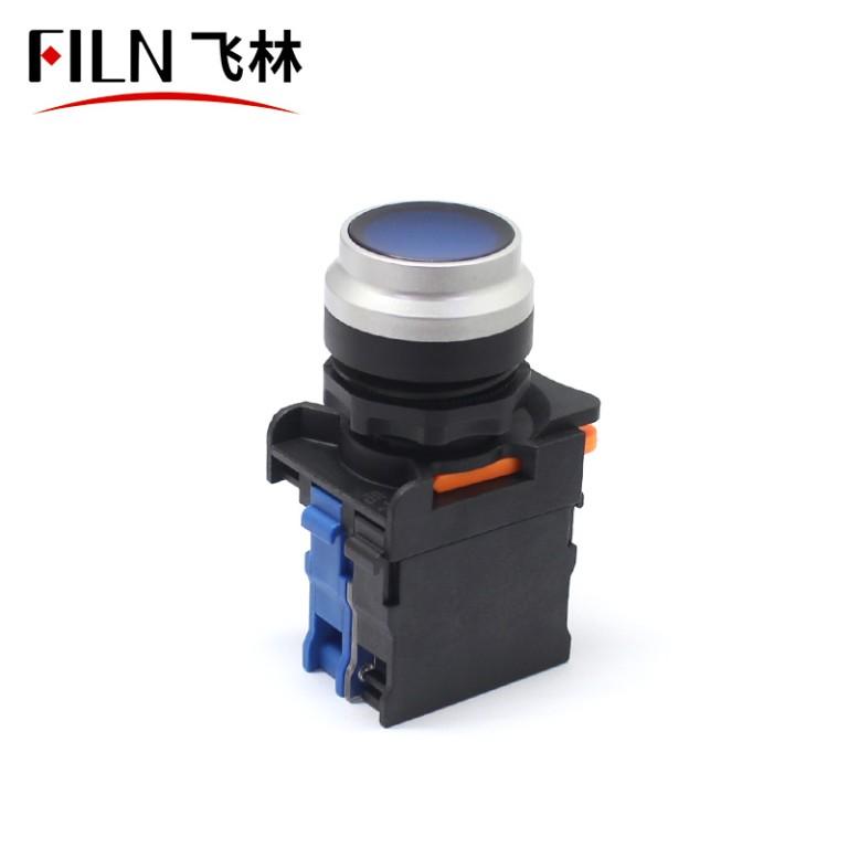 Blue Illuminated Vandal Latching Push Button Electric Switch