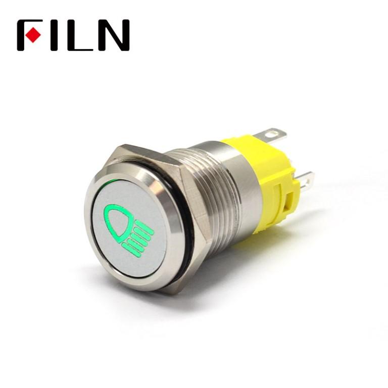16MM 12V Custom Automotive Push Button Switch With Light