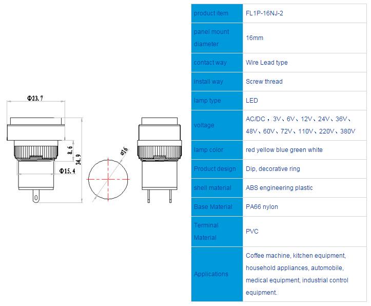 FL1P-16NJ-2 Outline & installation size