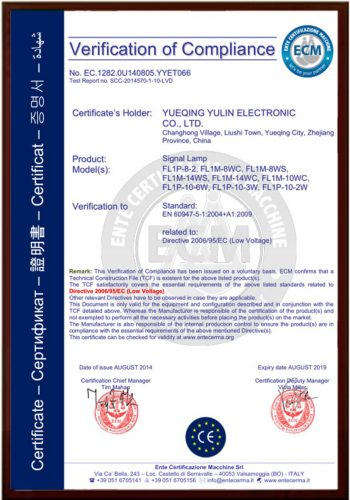 Indicator-Light-ECM-certificate