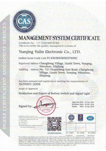 Indicator-light-ISO9001-certificate-of-REGISTRATION