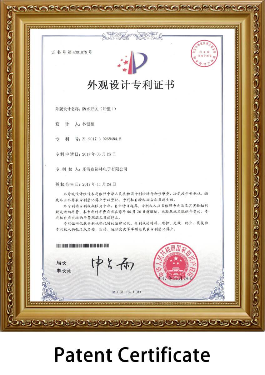 30A-ROCKER-SWITCH-patent-certificate12