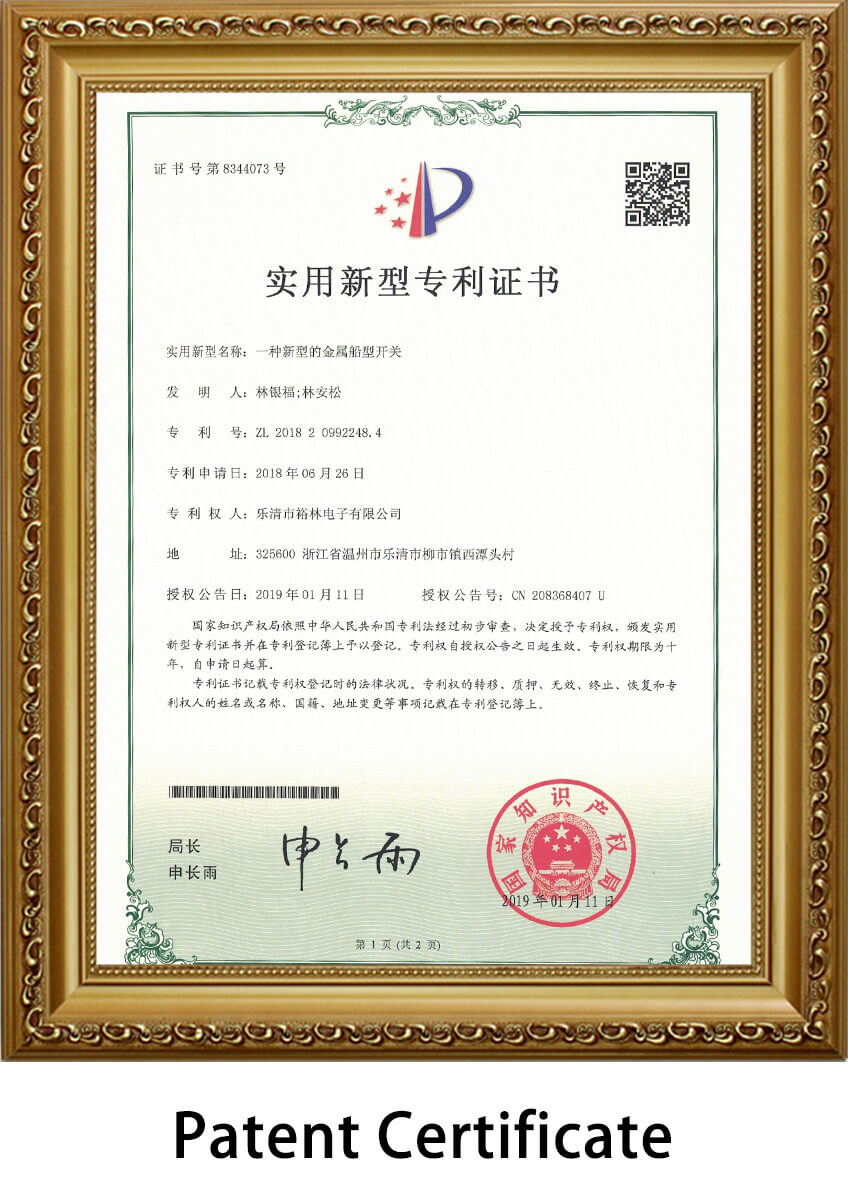 30A-ROKCER-SWITCH-patent-certificate6