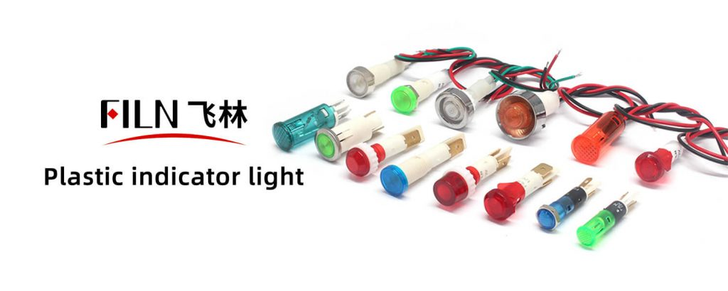 Plastic indicator light
