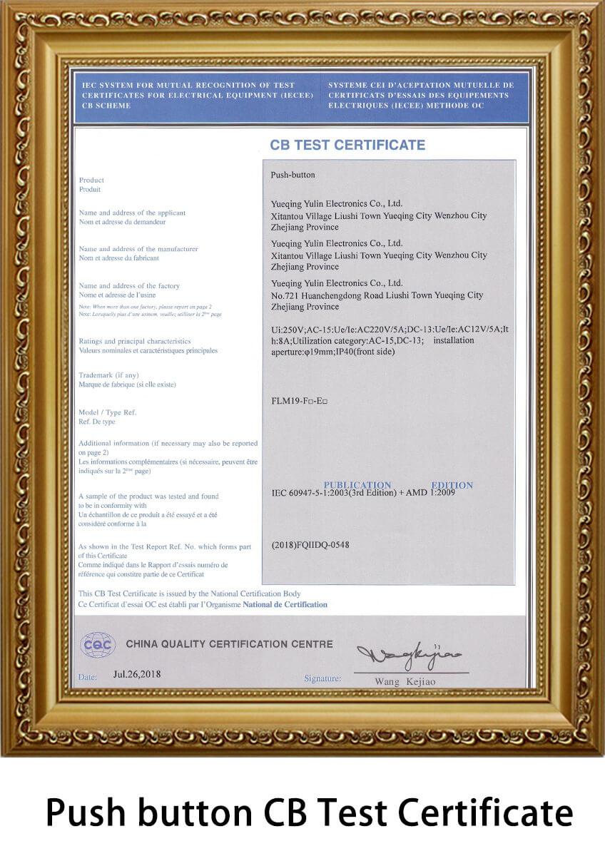 Filn-CB-push-button-test-certifiate