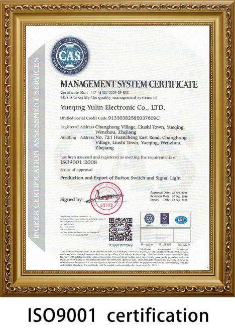 Filn ISO90001