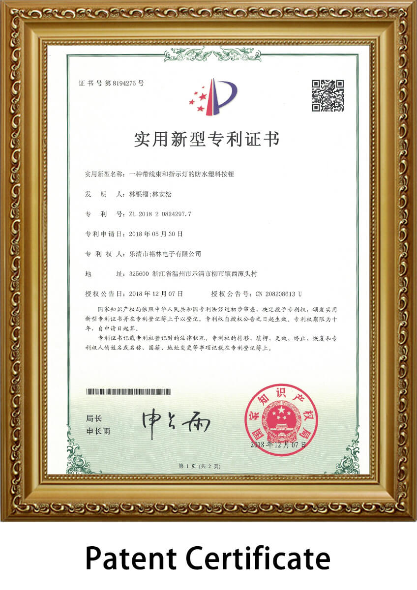 IP67-push-button--patent-certificate8