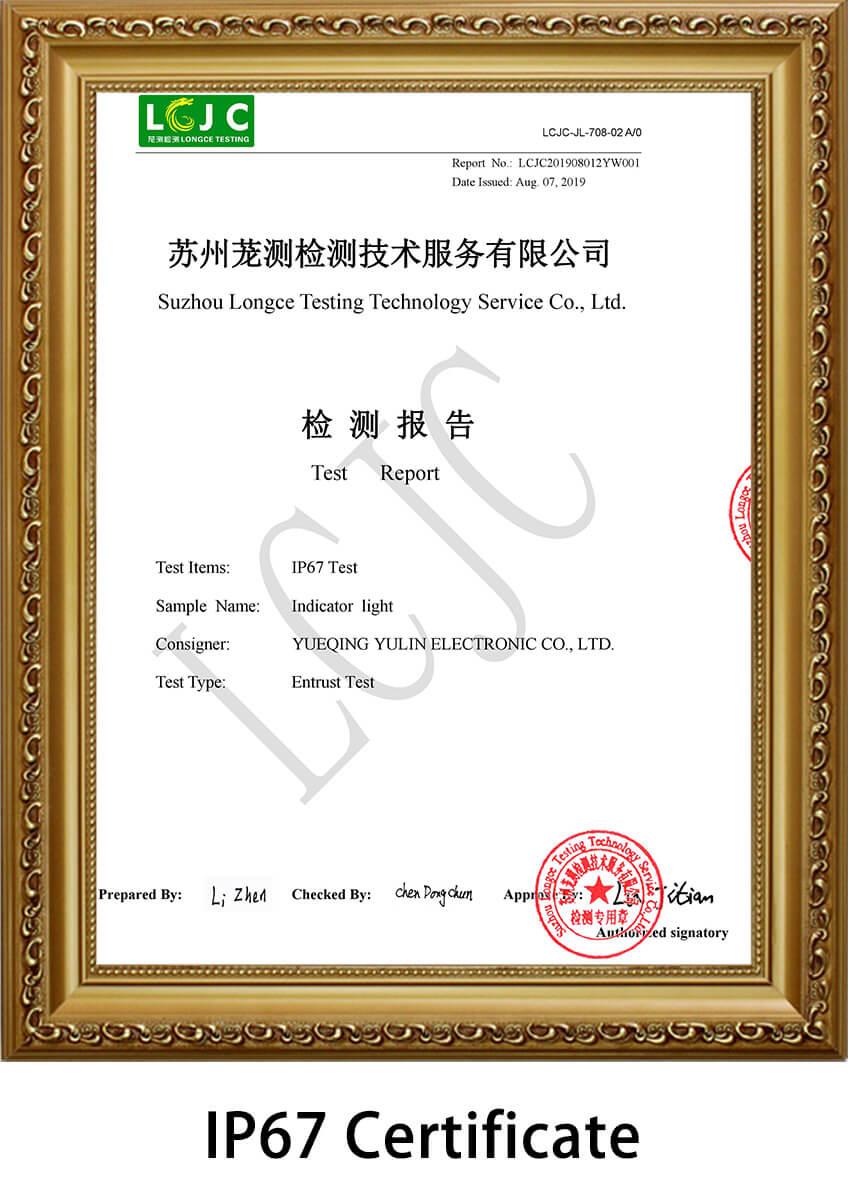indicator-light-IP67-certificate