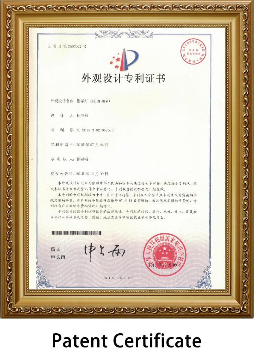 ip67-metal-indicator-light-patent-certificate15