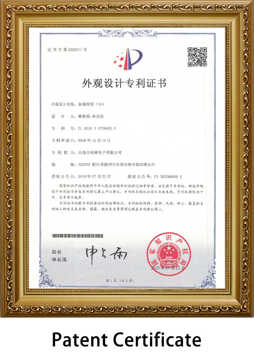 metal-push-button-switch-patent-certificate3