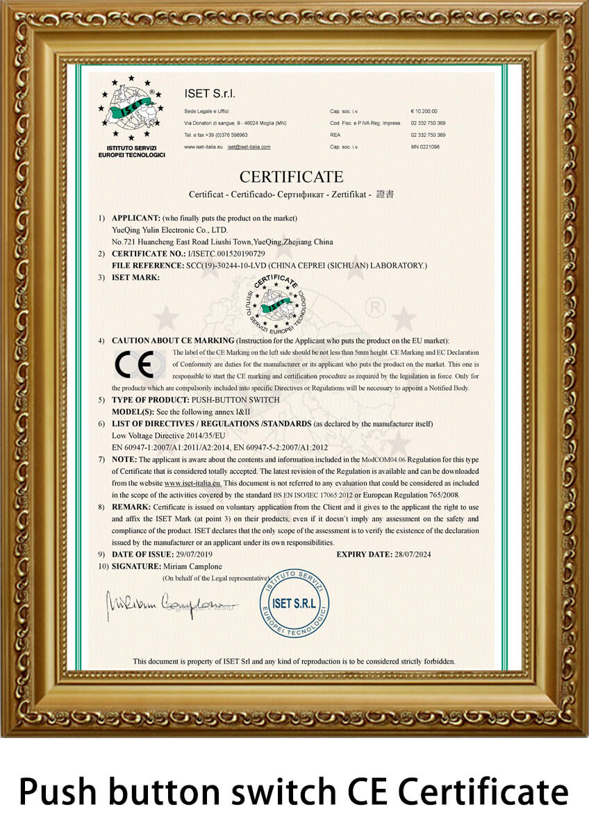 push-button-switch--CE-certificate