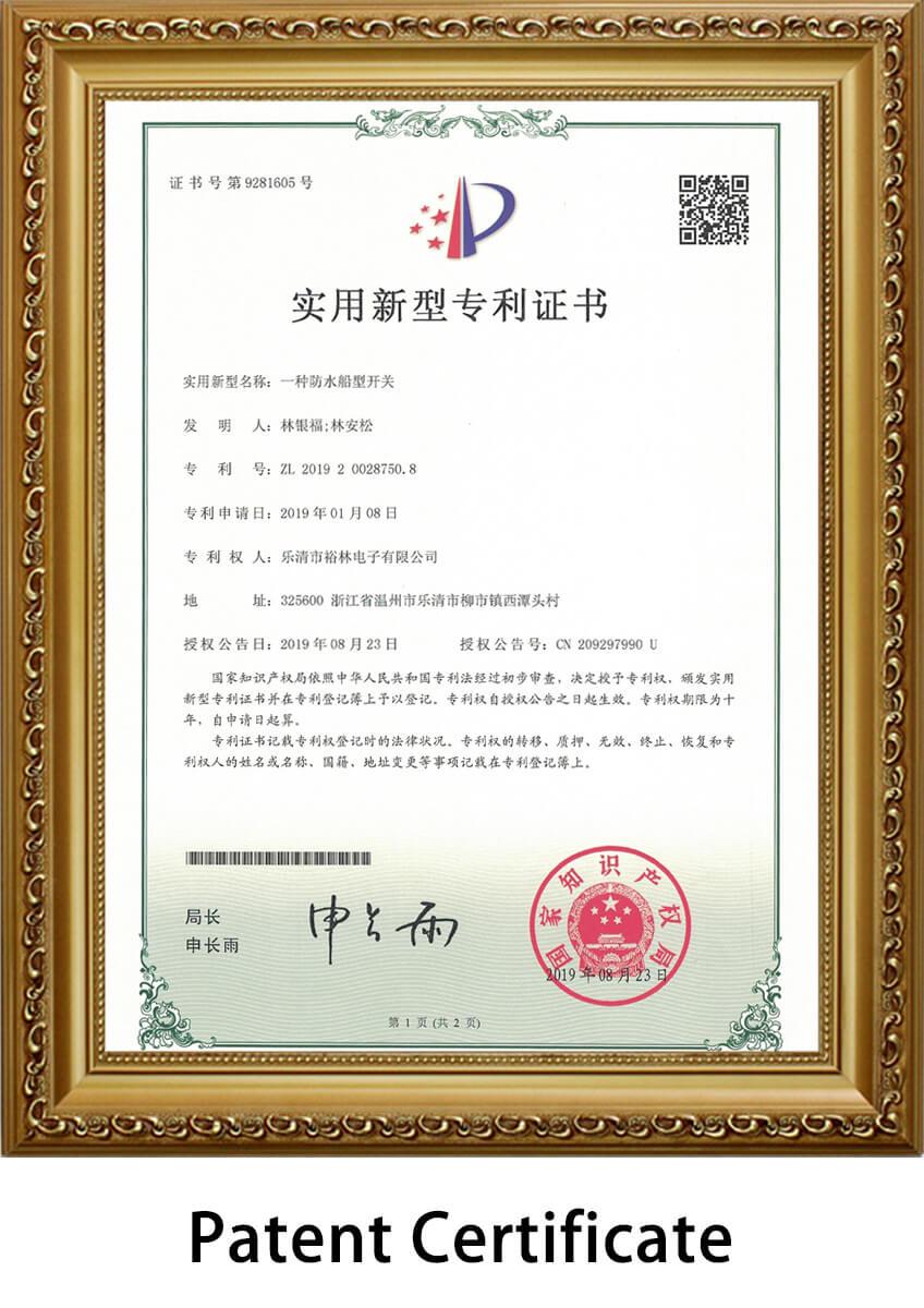waterproof-rocker-switch-patent-certificate1