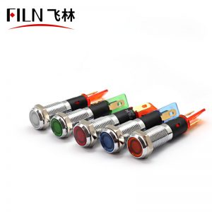 8mm metal indicator light UL