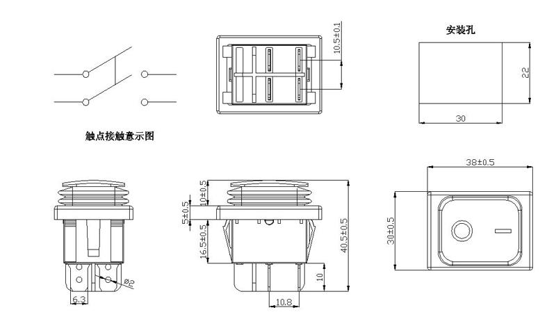 120v BULE 20A 30X22 WATERPROOF IP67 T85 CE BOAT water dispenser ROKCER SWITCH