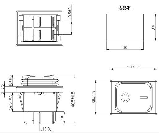 Electrical Rocker Switch