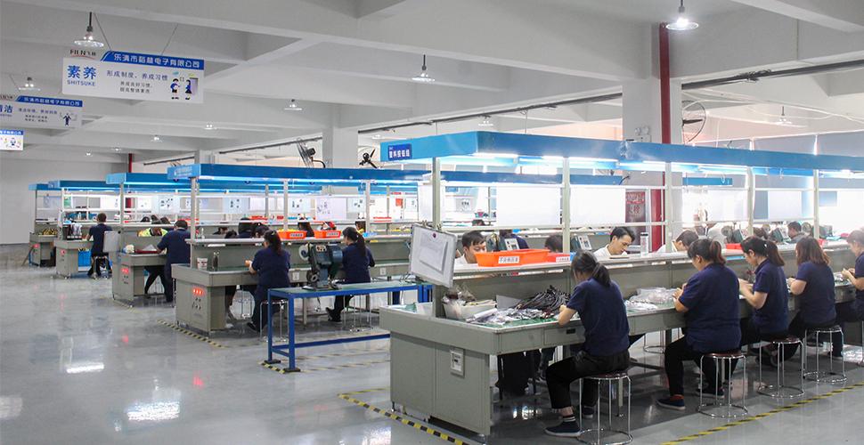 Button switch production workshop