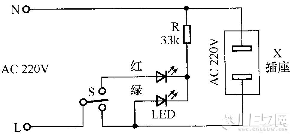 socket indicator circuit