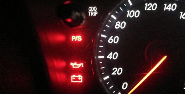 fault indicator light