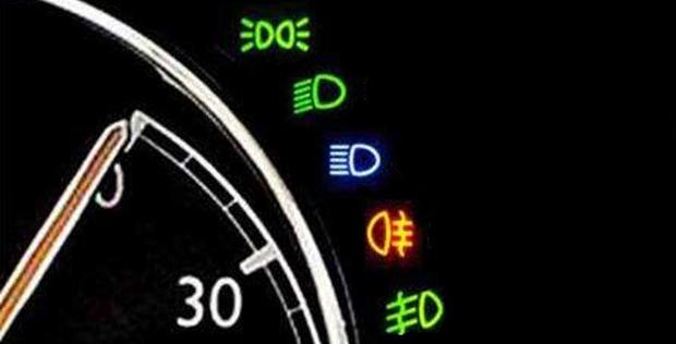 Symbol Indicator Light Icon Explanation