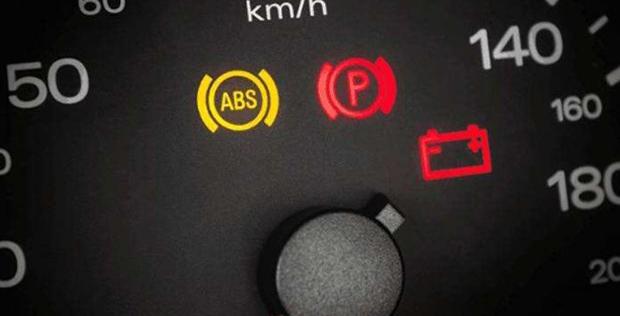 warning indicator light